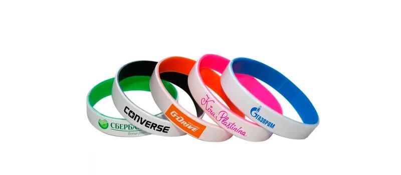 резиновые браслеты с логотипом