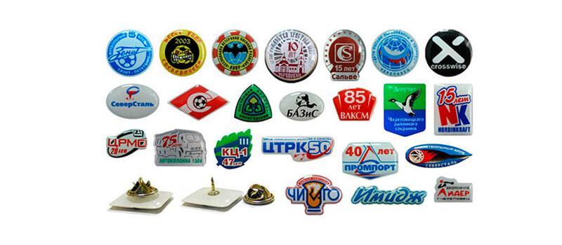 значки с логотипом